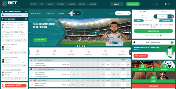 22bet website screen