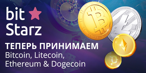 bitstarz casino принимают альткойны