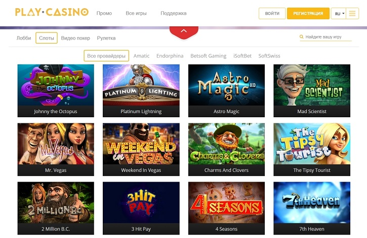 play casino обзор сайта