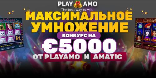 playamo casino amatic contest