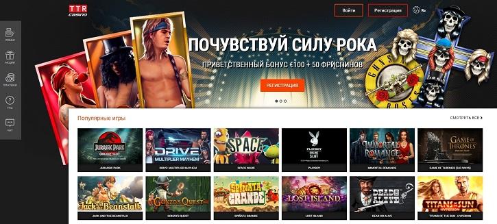 ttr casino обзор сайта