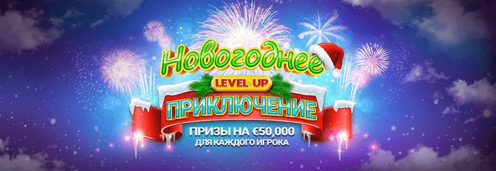 bitstarz casino christmas adventure promo rus