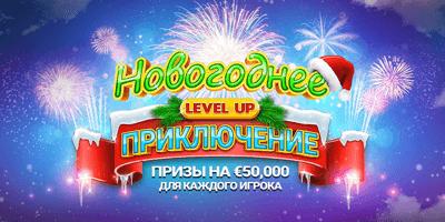 bitstarz casino christmas adventure rus