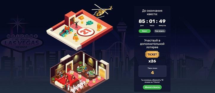 winz casino vegas quest map