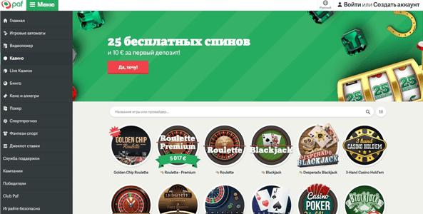 paf casino обзор сайта
