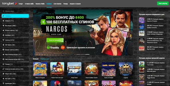 tonybet casino обзор сайта