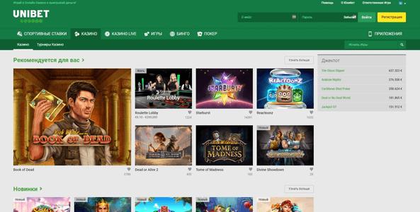 unibet casino обзор сайта