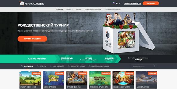 ninja casino обзор сайта