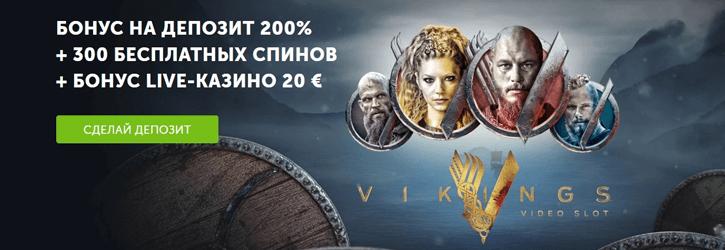 betsafe kasiino uus tervitus-boonused kampaania rus