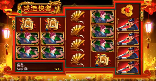 fortune rangers slot screen