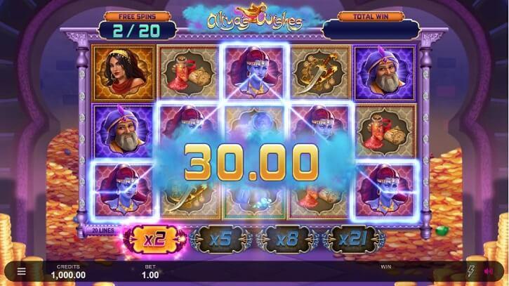 aliyas wishes slot screen