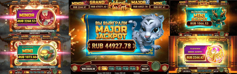 playngo wealth slots jackpot screens